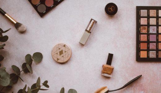エガちゃん(江頭2:50)が地雷メイクで使っていた美顔器や化粧品を紹介!